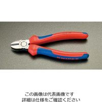 Knipex 電工ニッパー(絶縁・1000V)